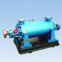 DG型次高压多级汽锅给水泵