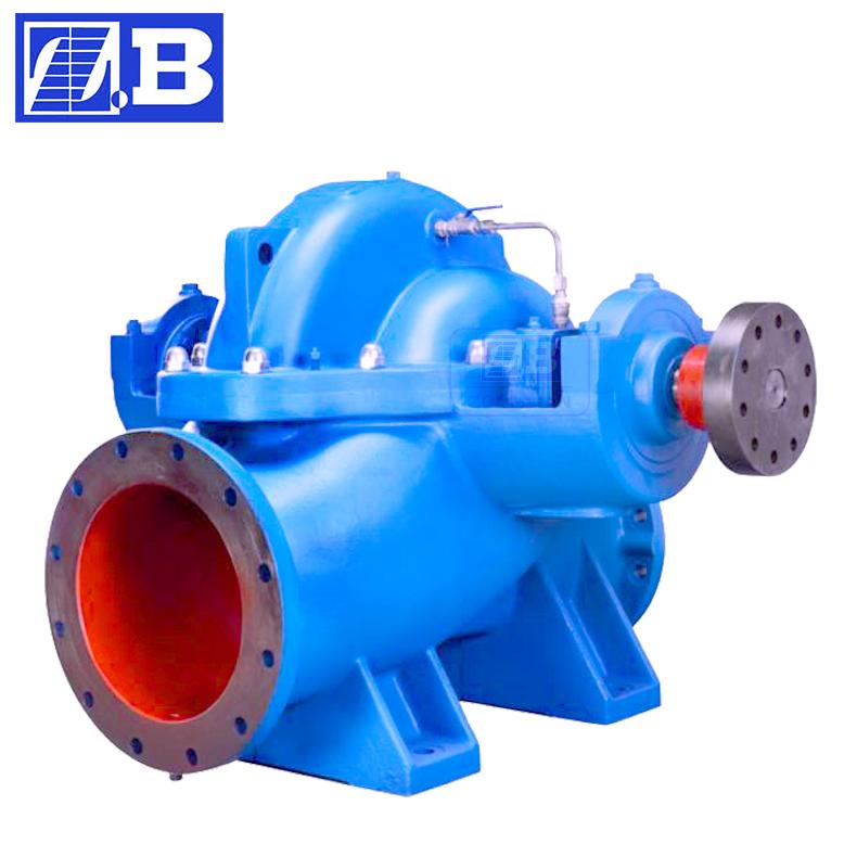 S Split Case Centrifugal Pump
