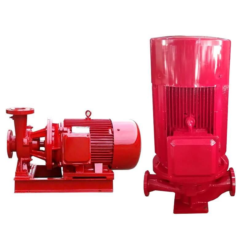 生产消防泵厂家