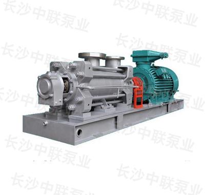 低噪声水泵
